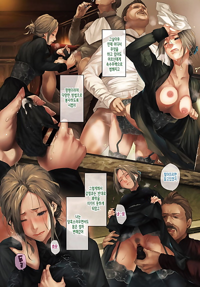 korean manga Miseria he no Tegami -.., big breasts , full color  full-color