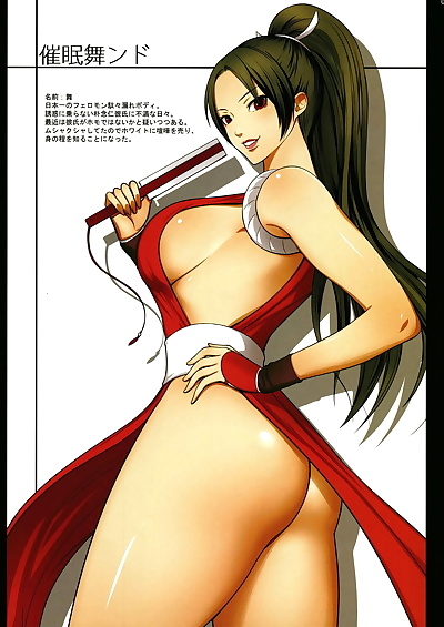 manga Saimin Mind, andy bogard , mai shiranui , full color , manga  mind-control