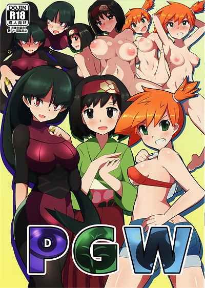 manga PGW, misty , erika , anal , full color  full-color