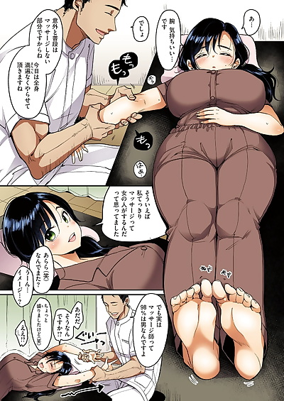 漫画 mojarin 南神山 wa no!tte ienai.., big breasts , full color
