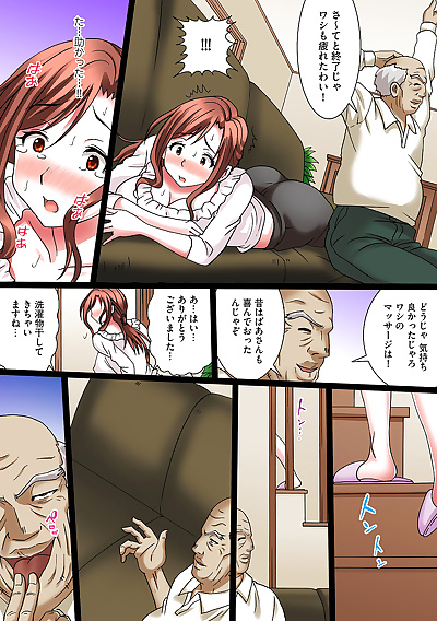 manga Hentai Gifu no Gokubuto Massage.., big breasts , full color  daughter