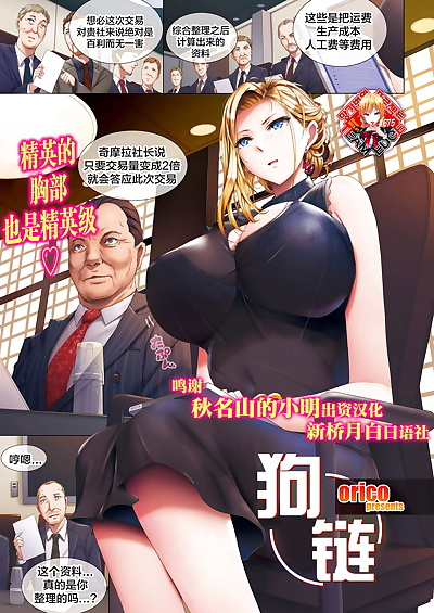 chinese manga Kubiwa, big breasts , milf  big-breasts