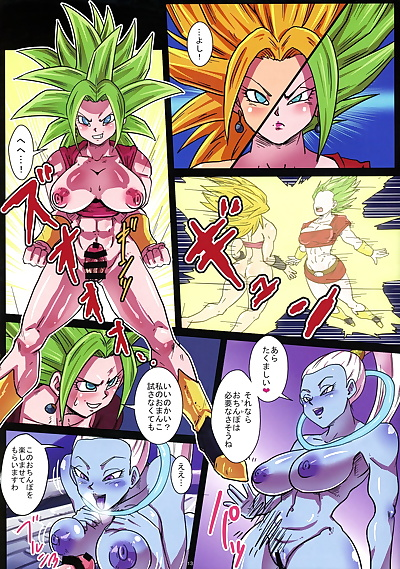 manga Dai 6 Uchuu no Tenshi to Saranaru Chou.., caulifla , kale , full color  anal