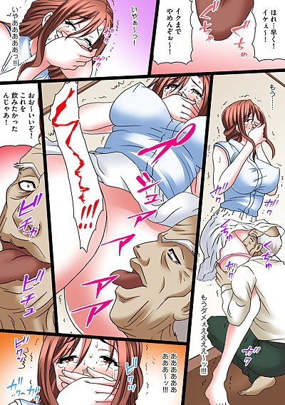 manga Yuri Kamome Hentai Gifu no Gokubuto.., big breasts , full color  inseki